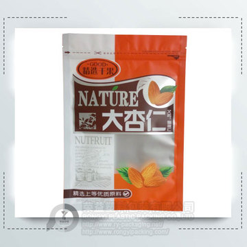 Zip Lock Food Plastic Bag with Euro Hole