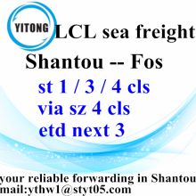 Shantou Consolidation Cargo Shipping to Fos by Sea
