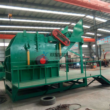 Large Universal Broken Metal Crusher Equipment on Sale