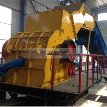 Industry Metal Crushing Equipment on Sale