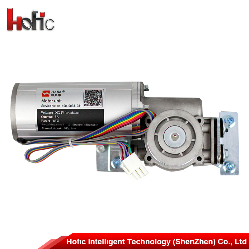 motor of automatic door1