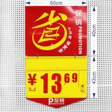 Custom Supermarket hanging price display board