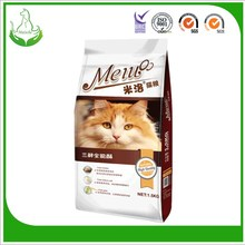 Free sample for Fresh Cat Food best cat food brands pet food sales supply to Netherlands Manufacturer