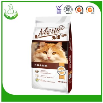 distributor private label bulk dry cat food