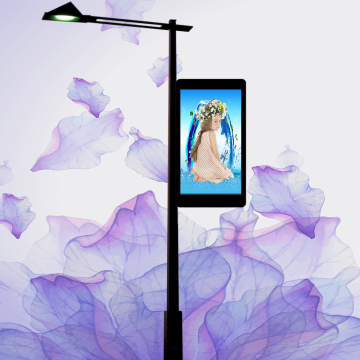 Outdoor led poster frame