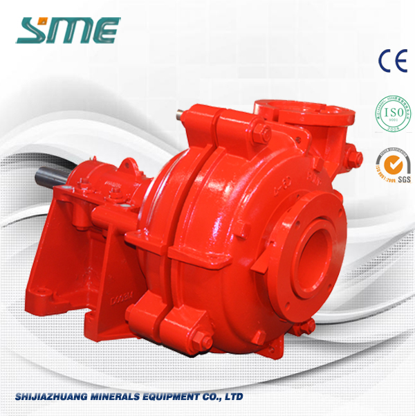 Metal Lined Horizontal Mining Slurry Pumps
