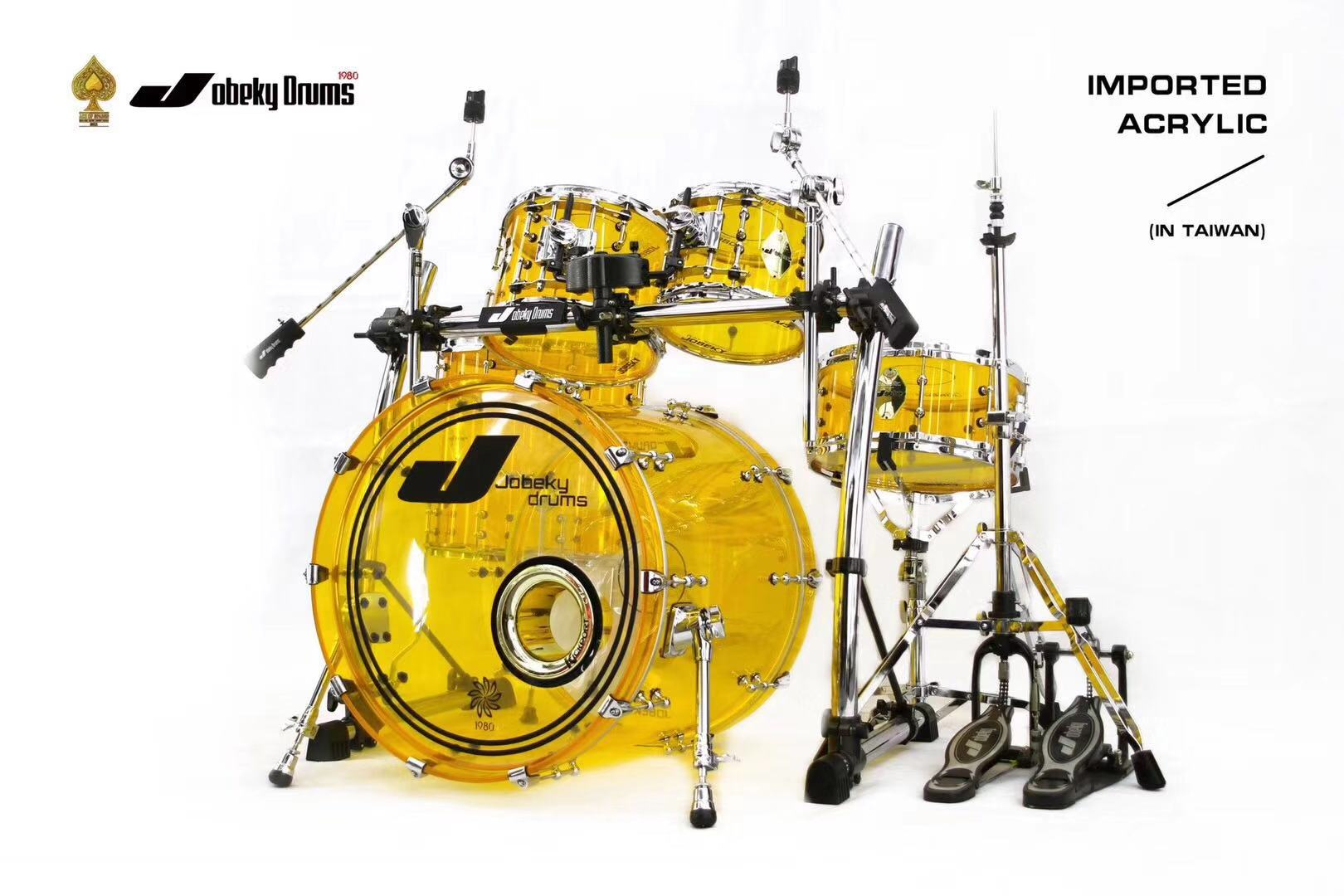 Professional Five Drum Set