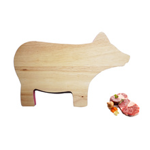 Cute pig shape wooden cutting board
