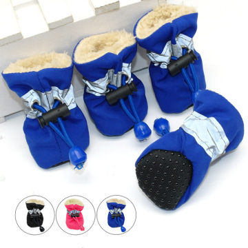OEM Supplier for for China Pet Clothes,Pet Shoes,Dogs Vest Supplier 4pcs Waterproof Winter Pet Dog Shoes export to Haiti Exporter