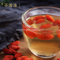 Ning Xia Dried Goji Berry Fruit