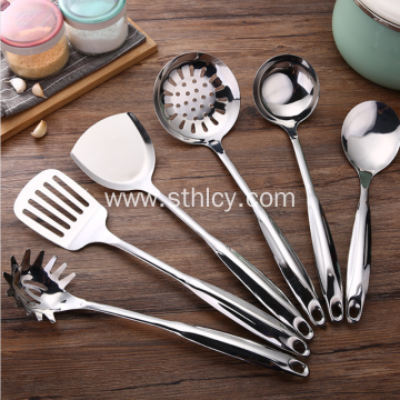Stainless Steel Kitchen Set of Seven Pieces