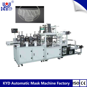 Men Non-woven Under Brief Machine With Ultrasonic