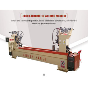 Automatic Welding Machine for Ledger of Scaffolding
