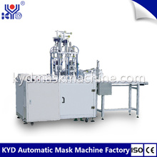 Face Mask Outside Earloop Welding Machine