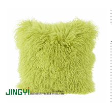 Long Hair Curly Lamb Mongolian Fur Cushion