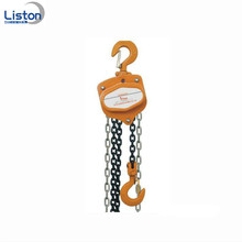 Hand Lifting Equipment VC-B Type Chain Block