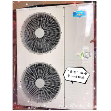 Box Type Air Cooled Condensing Units