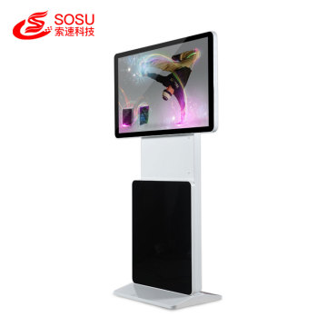 55 inch Floor Standing Rotate screen