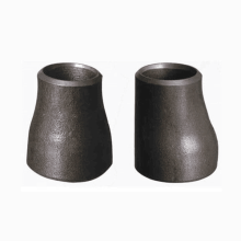 High Quality for Seamless Reducer Hot sale black carbon steel concentric reducer supply to Belgium Manufacturers