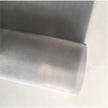 Food grade 45 micron stainless steel wire mesh