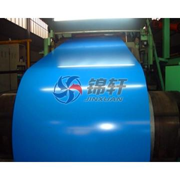 5052 Color Coated Aluminum Coil/sheet