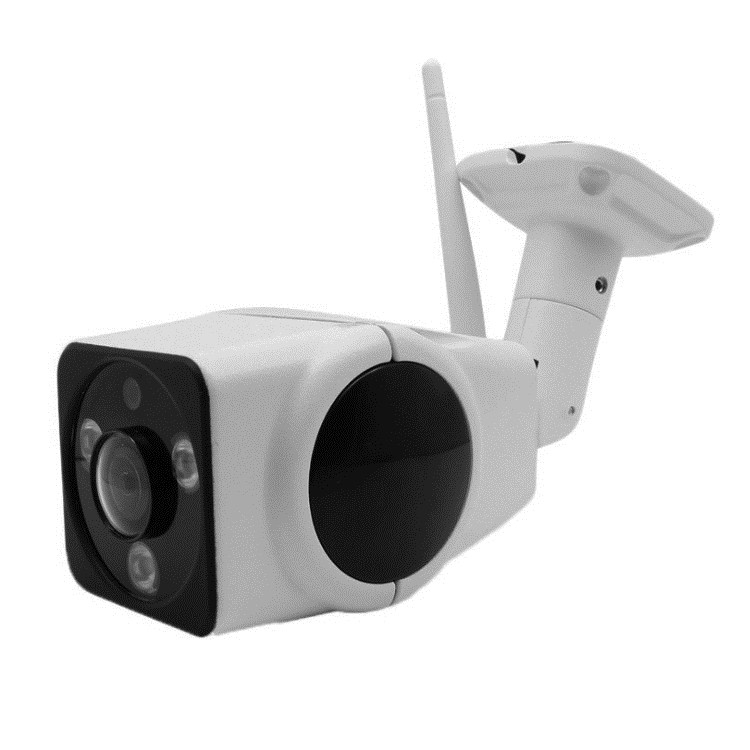2mp outdoor ip camera