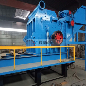 Heavy Industrial Metal Crushing Equipment for Sale