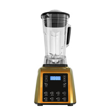 Professional Touch Screen Mixer Blender Commercial Blender