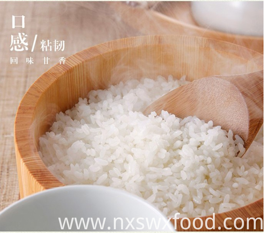 Rice with High Rice Rate