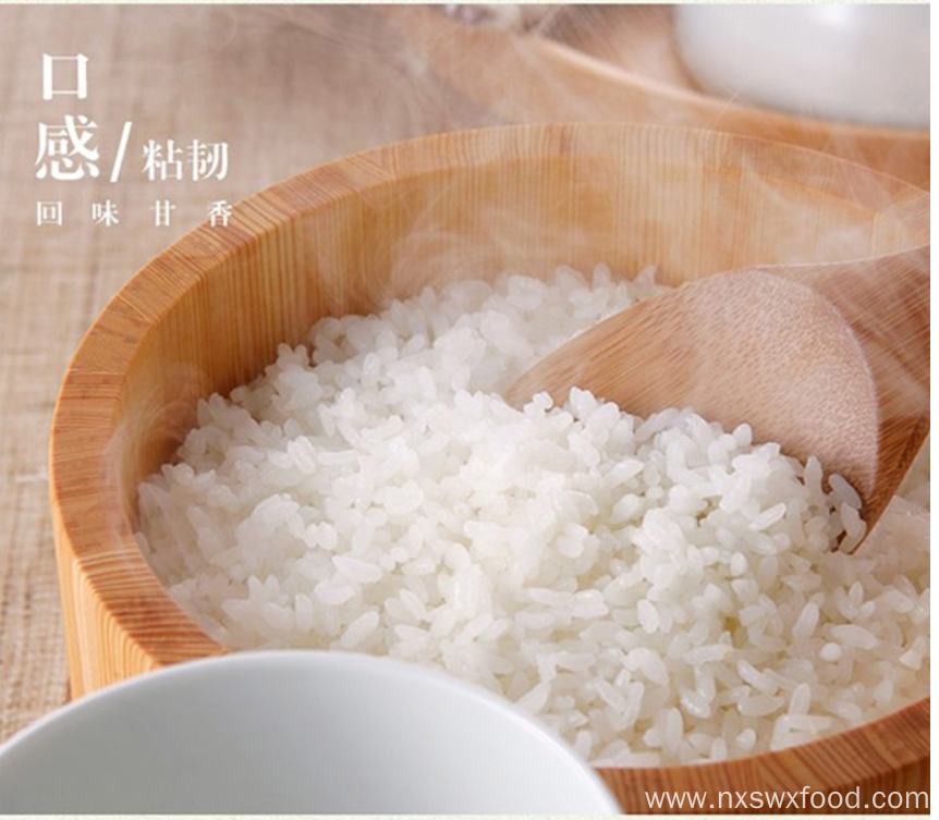 Selenium-enriched fragrant rice packaging new rice