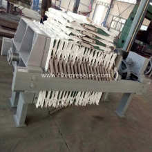 Fully Automatic Sludge Dewatering Sludge Filter Press