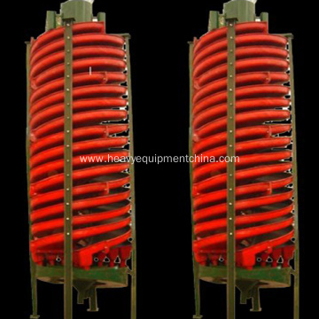 Gravity Spiral Chute For Tin and Manganese Ore