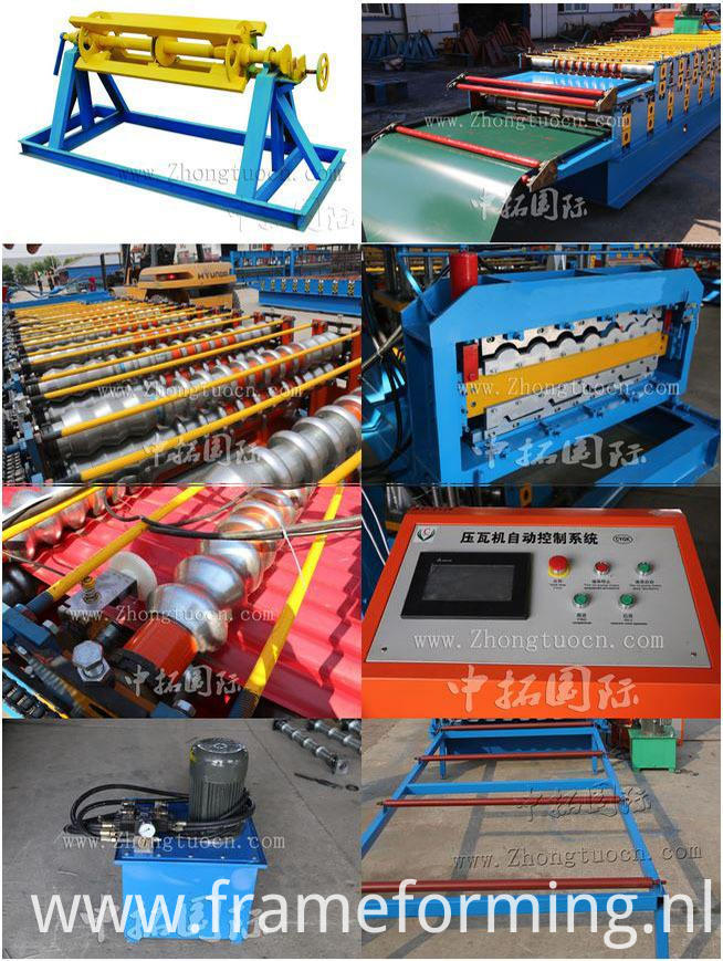 Two Layer Roofing Machine