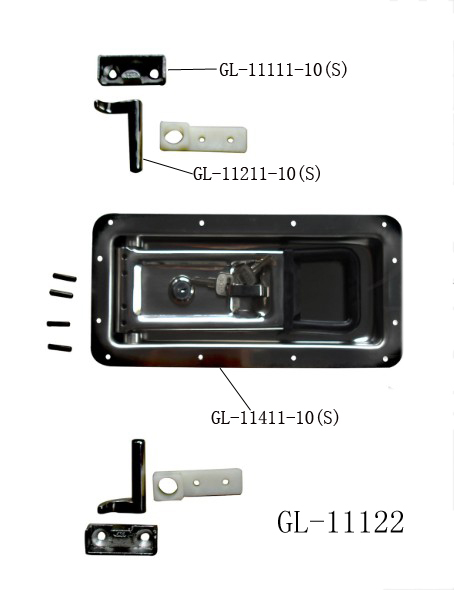 Recessed Paddle Handle Latches