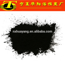 Powder coconut carbon activated for alcohol purification