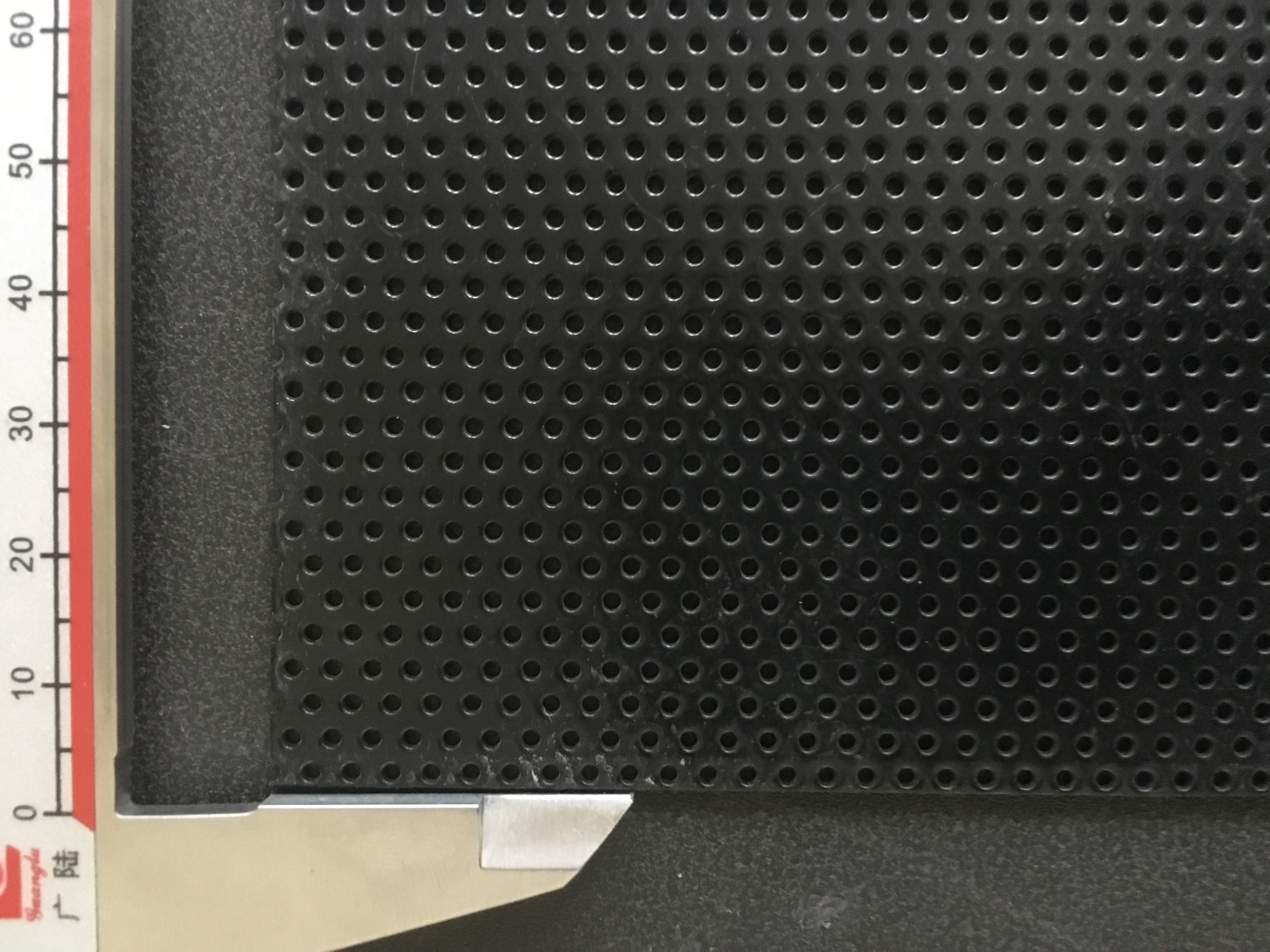 Powder Coated Punched Metal Mesh