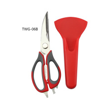 Kitchen Scissors Heavy Duty With Magnetic Cover
