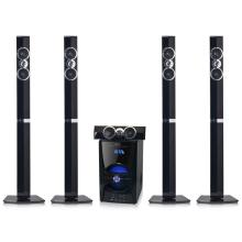 Bottom price for Supply 5.1CH Tower Speaker,Multimedia Speaker With Mic Input,Speaker With Mic to Your Requirements Mini 5.1 acoustic surround subwoofer export to Armenia Factories