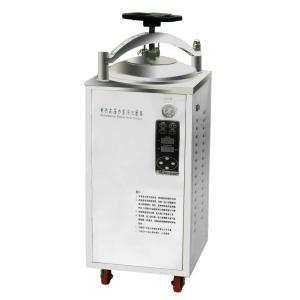 Dressing sterilizer equipment sales