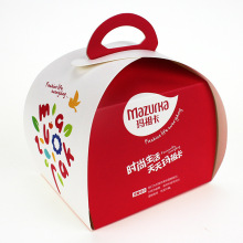 Cardboard take away cake box with logo