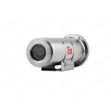 Explosion proof camera  Cheap