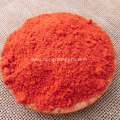 High Quality Goji Berry Powder