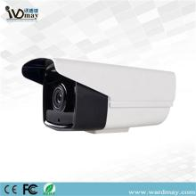 H.265 CCTV 4.0MP Security IR Bullet IP Camera