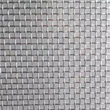 Best quality Low price for Ss Wire Filter Mesh Stainless Steel Wire Mesh Filtler Net supply to South Korea Factory