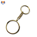 Insert metal aa diy coin keychain holder