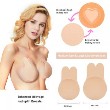 Adhesive Bra - Lift Nipple Covers Silicone Pasties Breast