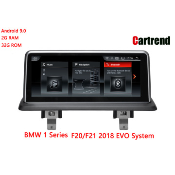 BMW 1 Series F20 F21 Monitor Monitor
