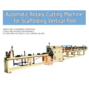Rotary Vertical Pipe Cutting Machine
