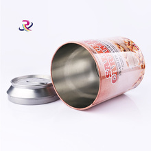 Round Chocolate Metal Tin Box
