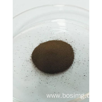 High washing fastness disperse dye yellow HW-7G 200%